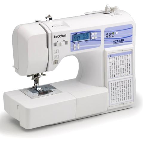 The Brother HC1850 Computerized Sewing and Quilting Machine